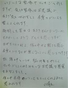 kinnikukoucyoku-hirou_40man